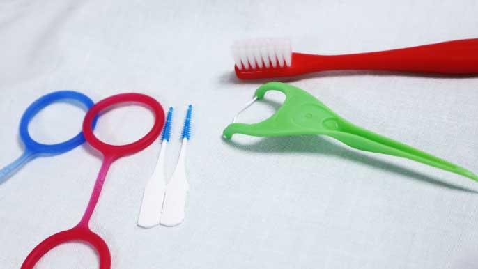 歯間用の歯ブラシやデンタルフロス
